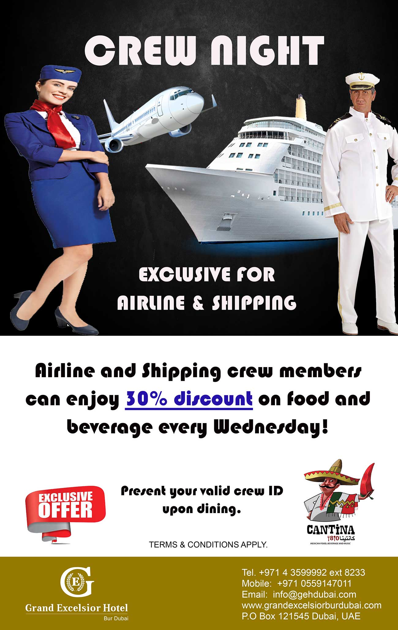 WEDNESDAY Airline and Shipping Night